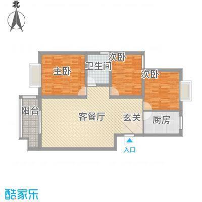 腾骐骏安115.18㎡4-2户型3室2厅1卫1厨