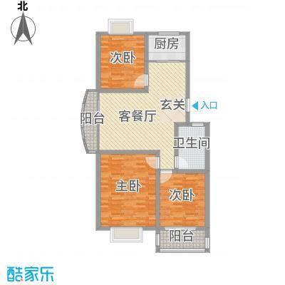 腾骐骏安11.42㎡4-1户型3室2厅1卫1厨