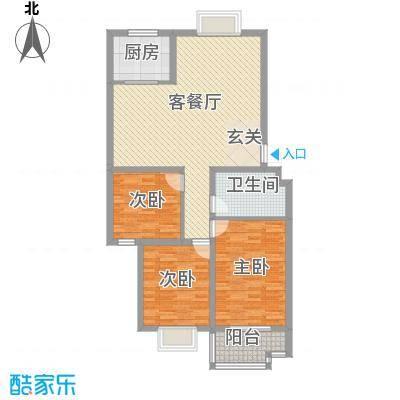 腾骐骏安116.30㎡9-2户型3室2厅1卫1厨