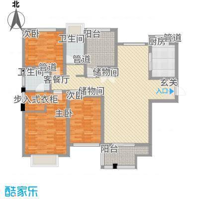 惠祥花园21户型2室2厅1卫1厨