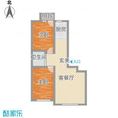 润德岭尚经典88.60㎡4#楼A户型2室2厅1卫1厨