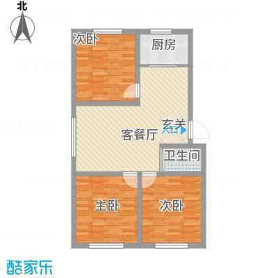 润德岭尚经典6.20㎡5#楼C户型3室2厅1卫1厨