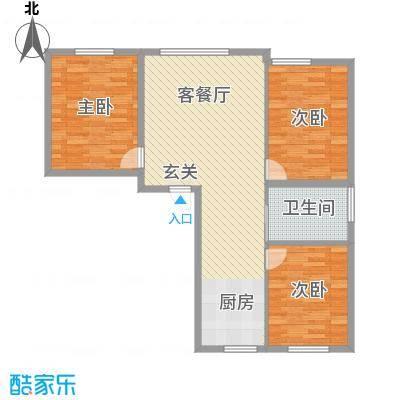 润德岭尚经典113.34㎡4#楼Q户型3室2厅1卫1厨