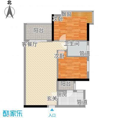 金域名苑3.00㎡户型2室