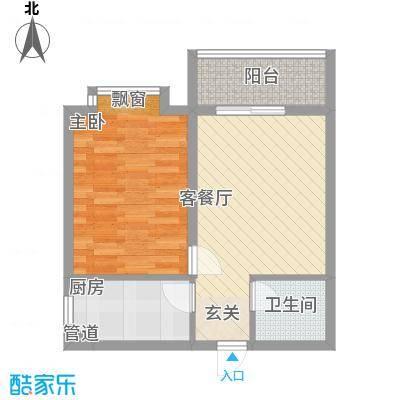 冠宇花园63.00㎡户型1室2厅1卫1厨