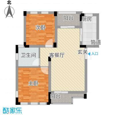 海昌加勒比67.71㎡B2-04户型2室2厅1卫1厨