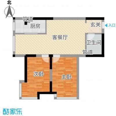 惠昌楼户型2室