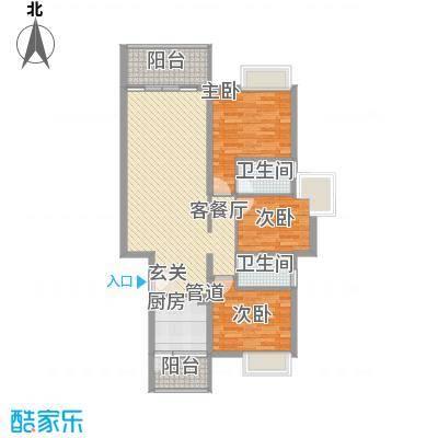 星河绿洲116.36㎡D1栋0户型3室2厅2卫1厨