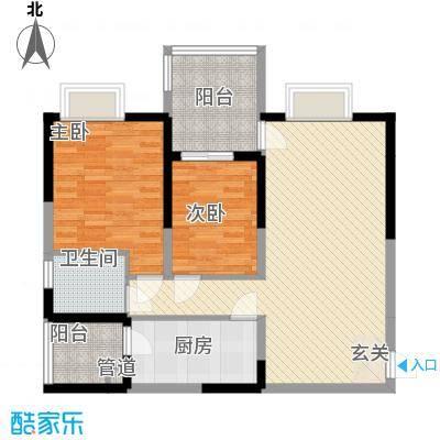 华宇国际184.00㎡户型4室