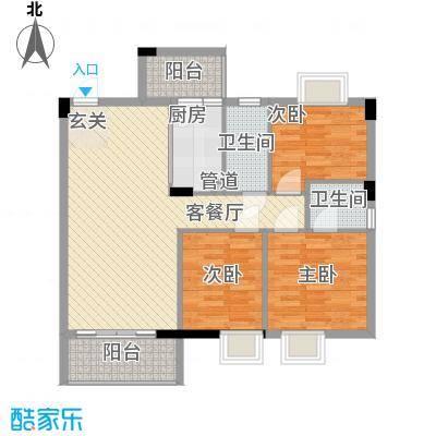 骏隆轩幸福里8号5.00㎡1栋02户型3室2厅2卫1厨