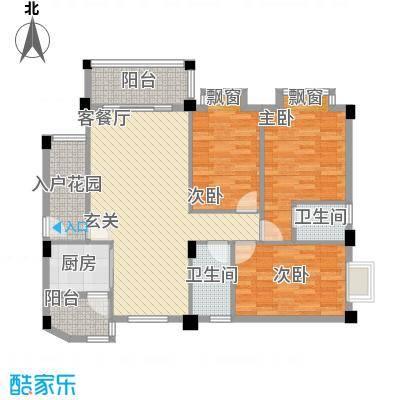 英华苑17.77㎡A栋2―9层B户型3室2厅2卫1厨