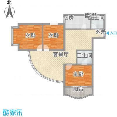 学府苑123.54㎡户型3室