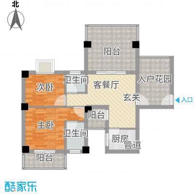 乐活小镇87.00㎡20号楼-D13户型3室2厅2卫1厨