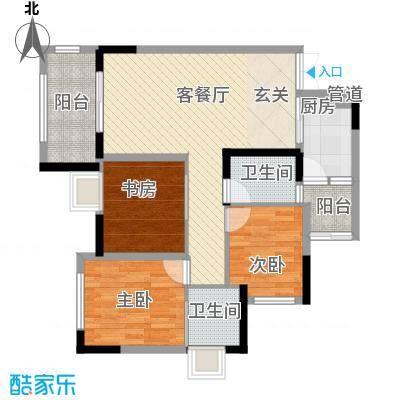 云天锦绣前程126.00㎡户型3室