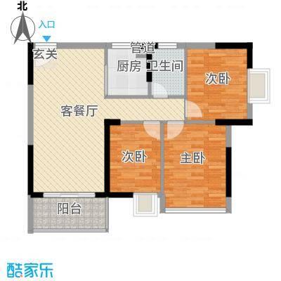 金茂精英现代城88.00㎡三期A栋户型3室2厅1卫