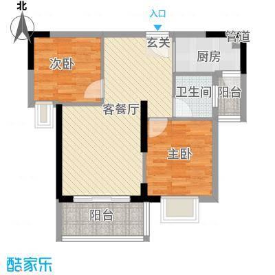 金茂精英现代城65.00㎡三期A栋户型2室2厅1卫