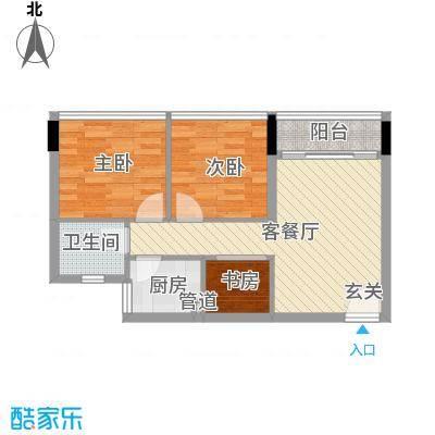 金茂精英现代城68.44㎡户型3室1厅1卫