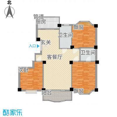 小城春秋户型3室2厅1卫1厨