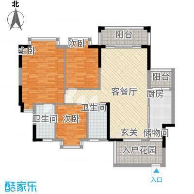 金碧苑118.30㎡2/5号楼03、0户型3室2厅2卫1厨