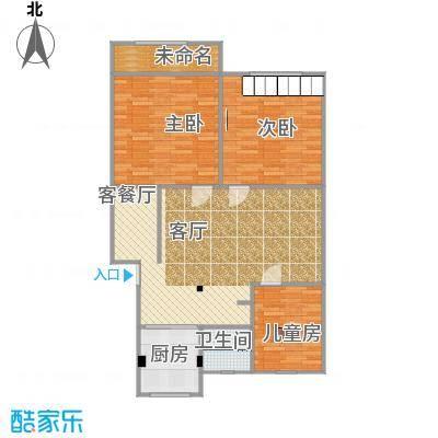南京-蓝天园-设计方案