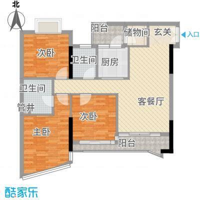 历德雅舍114.51㎡空中雅舍户型3室2厅