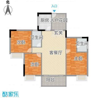 罗浮山岭南雅苑123.72㎡1号楼2单元05户型3室2厅2卫1厨