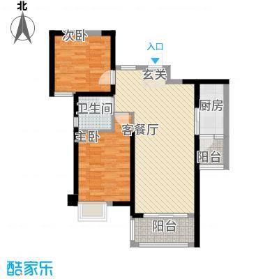 翰林苑2-2-2-1-2户型2室2厅2卫1厨