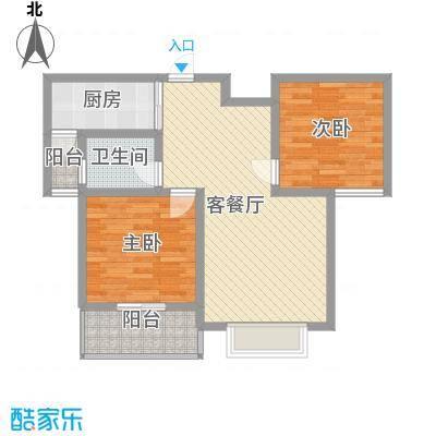 南阳藏珑90.46㎡南阳藏珑B户型2室2厅1卫1厨90.46㎡户型2室2厅1卫1厨-副本