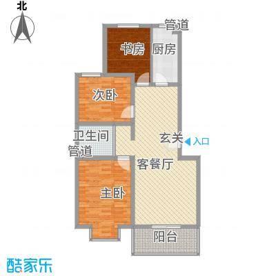 七色镇11.13㎡8#楼A户型3室2厅1卫1厨