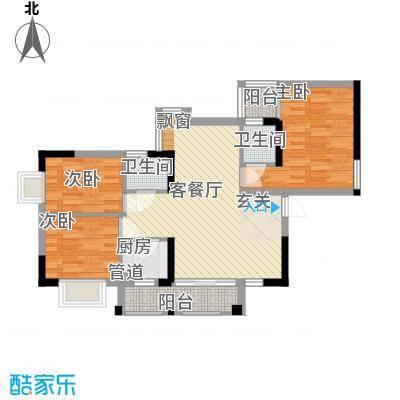 金领中心113.20㎡户型3室2厅2卫1厨