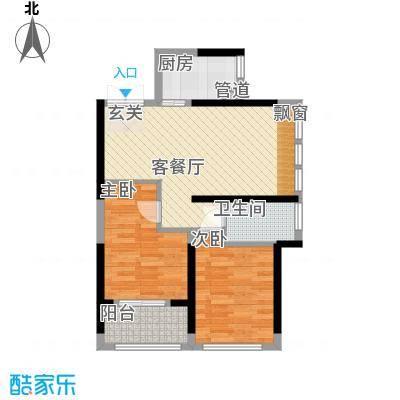 罗蒙环球城81.00㎡公寓B户型2室2厅