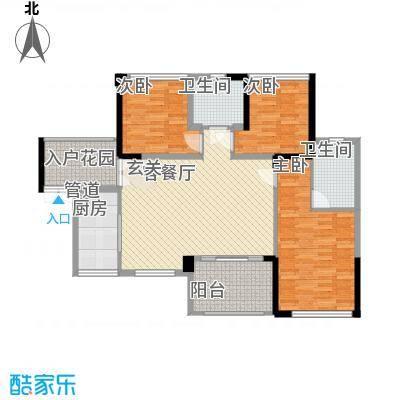 汇龙湾花园86.00㎡2号楼B户型3室2厅2卫1厨