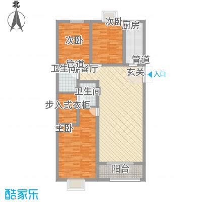 都市广场141.70㎡1#04户型3室2厅2卫1厨