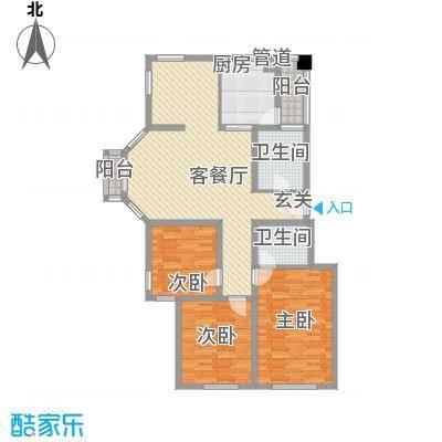 益明金桂苑133.50㎡A户型3室2厅2卫1厨