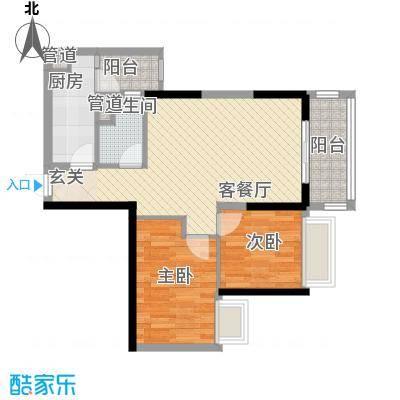 保利中辰广场83.00㎡B2栋06单元户型2室2厅1卫1厨