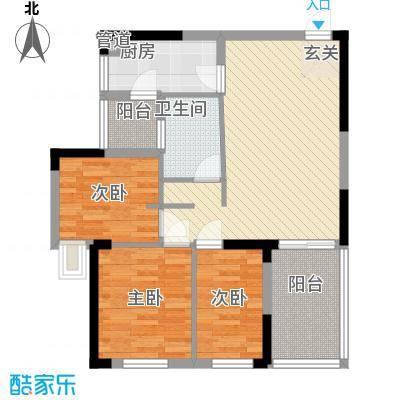 龙光峰景华庭88.80㎡7栋A座2-18层03单元户型3室2厅1卫1厨