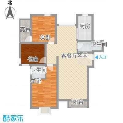 悦星园8户型3室2厅2卫1厨