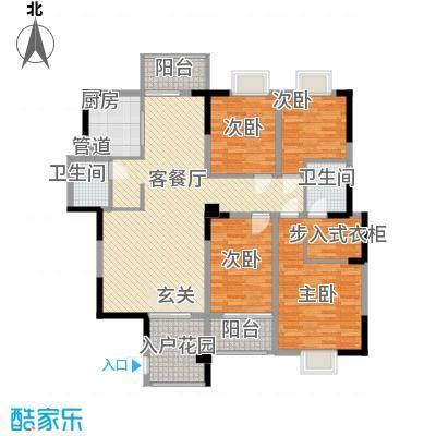 禾祥观斓户型4室2厅2卫