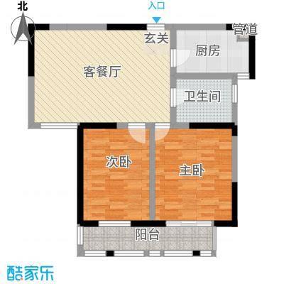 柯兰公寓11.00㎡户型2室