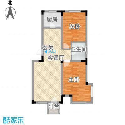 红杏花园17户型2室2厅1卫1厨