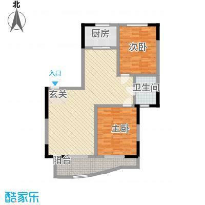 前洲商贸财富中心117.60㎡E户型2室2厅1卫