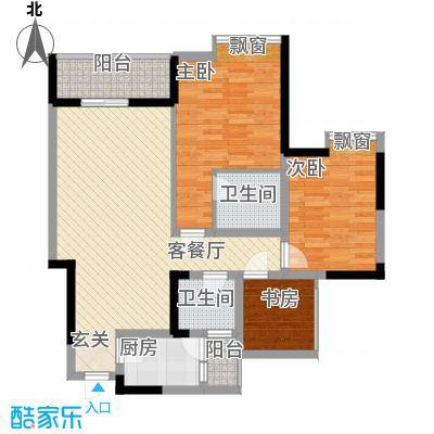永缘寓乐圈77.46㎡三期7/8/9号楼标准层B户型3室2厅2卫1厨