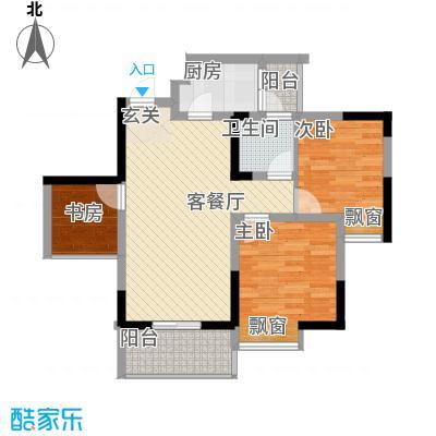 永缘寓乐圈6.40㎡三期3/4号楼标准层D户型2室2厅1卫1厨