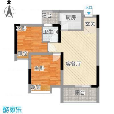 永缘寓乐圈53.84㎡一期电梯小高层1号楼标准层F户型2室2厅1卫1厨