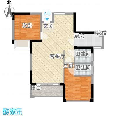 莱菌花苑2-2-2-1-1户型2室2厅2卫1厨
