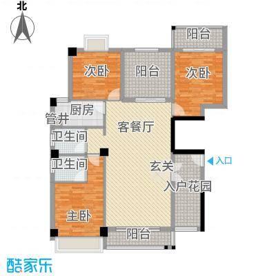 西城晶华134.58㎡A1户型3室2厅2卫1厨