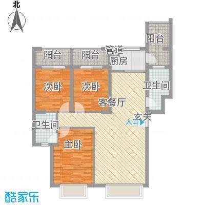 王子广场123.88㎡1#楼B塔楼标准层1号梯032-3号梯01户型3室2厅2卫1厨