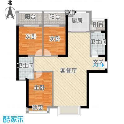 王子广场115.00㎡A户型3室2厅2卫1厨