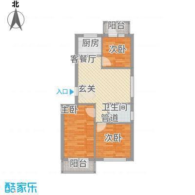 俪水豪庭77.64㎡户型3室2厅1卫1厨