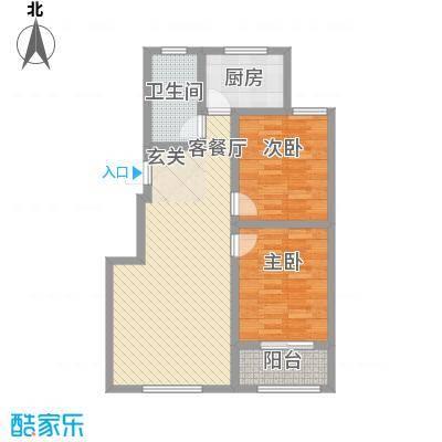 莲花外口公寓36户型2室2厅1卫1厨